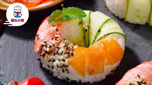 零难度寿司甜甜圈,颜值和口感同时在线