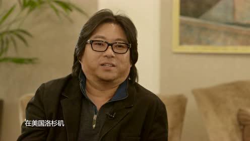 【高能卡位】高晓松谈音乐创作启蒙