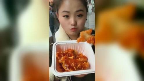 美食吃货2976期:新式锅包肉15元一份