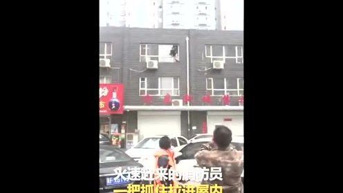 女子站售楼部3楼窗外欲跳楼 消防赶到一把拉回
