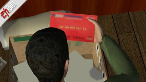 女子本科录取通知书锁物业4年后被发现 律师:快递物业均有责