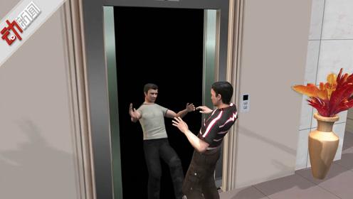 男子酒后踢电梯门致友坠亡 获刑2年赔偿102万