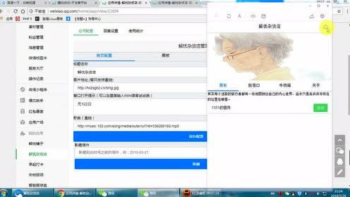 qq网盘在线看视频_望川云上的其它视频