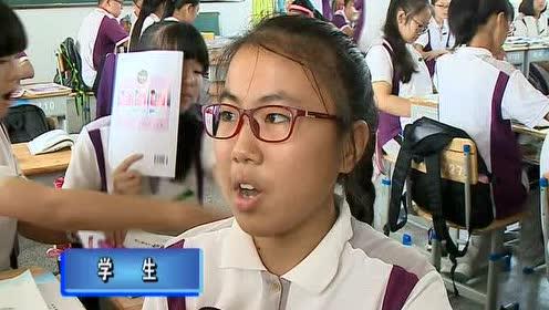 教师俞马:严厉的老师 幽默的朋友