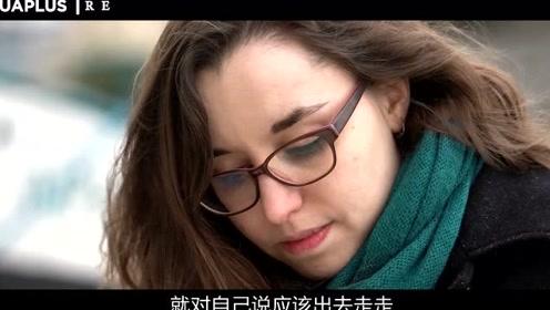 法国女孩在中国画漫画