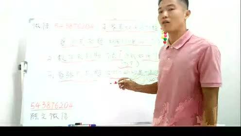 企鹅号视频推荐技巧