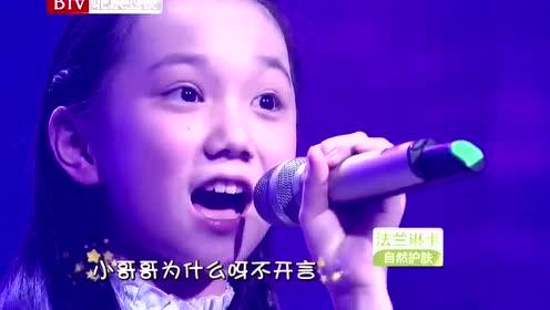 11岁女孩嫌弃《浏阳河》土遭评委质疑,一张口唱出天籁,太好听了