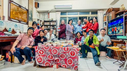 《行疆:环台湾岛》第11集:大陆人在台湾高雄朋友家的一顿除夕年夜饭