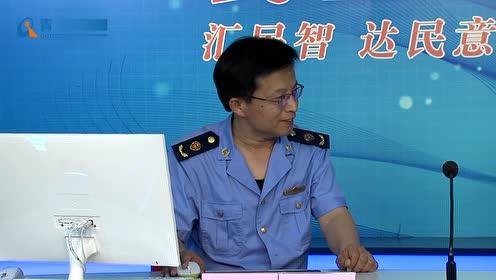 20180620民生在线:青岛市工商局副局长 王亮