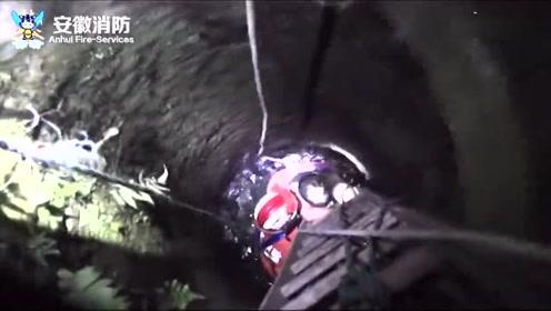 下班回家走捷径翻墙结果掉进了井里 呼救半小时被路人发现并报警