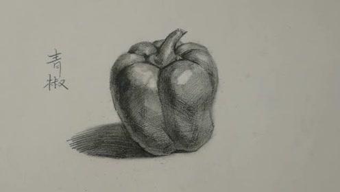 素描静物知识教学,专业老师带你轻松学会画青椒素描,轻松学会