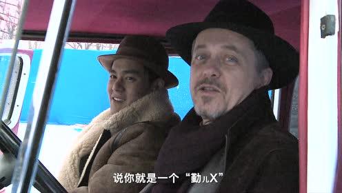 《邪不压正》京片儿课堂 彭于晏苦练老北京儿化音