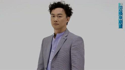 陈奕迅-爱情转移