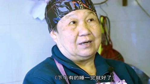 一方美食,70岁的豆腐奶奶就在这里,做最地道的老底子杭州味!