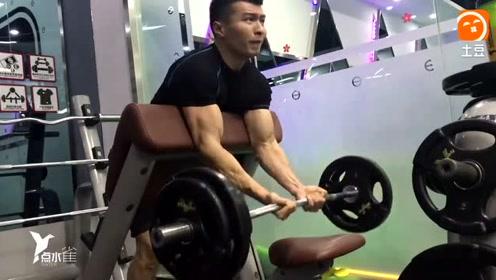 业余健体选手的日常训练