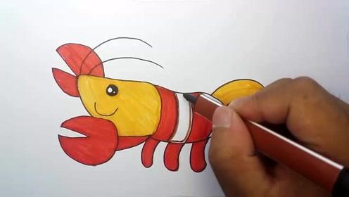 亲子育儿简笔画,教宝贝们简笔画,画小龙虾简笔画