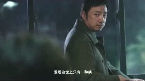 冯小刚大赞《药神》:这是现实主义,一刀切在了生活的病处