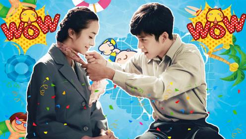 《重返二十岁》韩东君胡冰卿实力演绎咱家爸妈父母式关心了解一下
