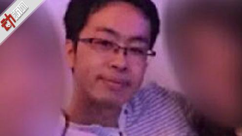 """凶手获刑23年!3D回顾""""中国姐妹在日遇害案"""""""