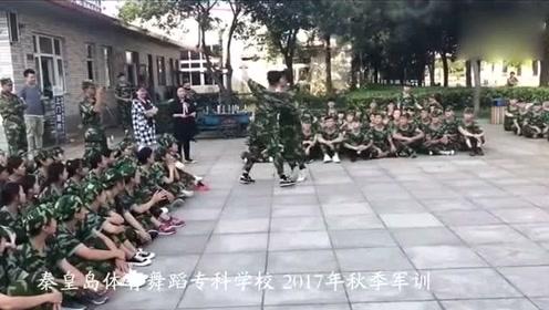 舞蹈专业学生军训尬舞 据说两人是情侣!