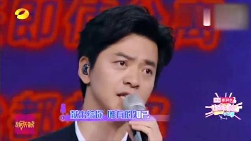 李健首次用粤语演唱《一生中最爱》,汪涵都忍不住要唱了