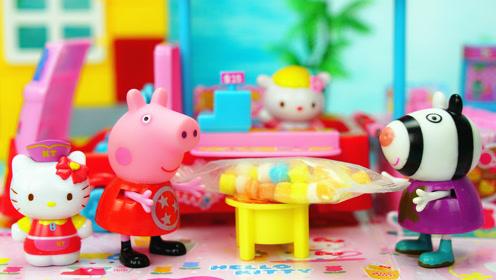 小猪佩奇买糖果吃忘记带钱 于是帮凯蒂猫搬围栏抵账