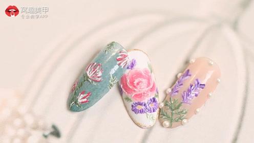 油画质感 浮雕花朵美甲教程