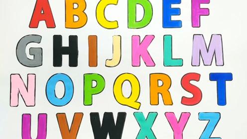 今天咱们给英文字母来上色把!小朋友知道这些念什么嘛?简笔画
