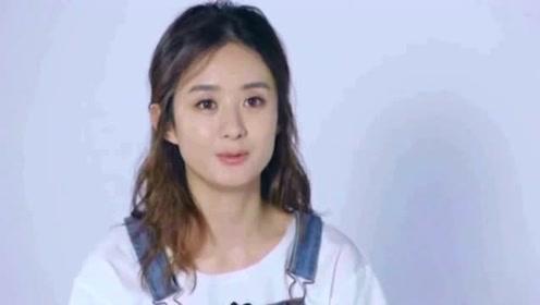 赵丽颖冯绍峰官宣结婚 张杰:送上我和你大哥的衷心祝福