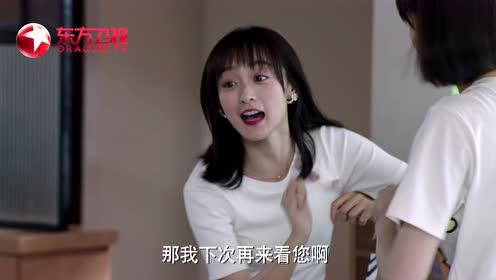 """东方卫视《爱情进化论》鹿飞妈""""薛阿姨""""再次上线"""