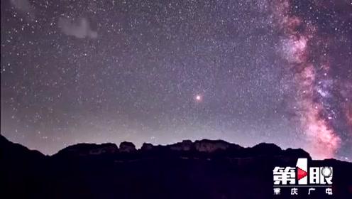 16小时延迟摄影 带你看金佛山日夜转换炫美天空