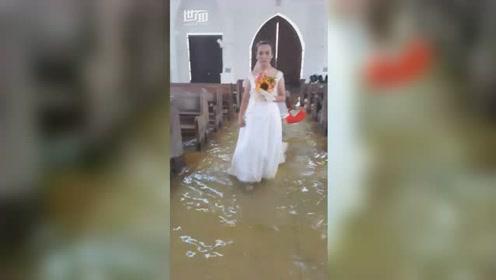 再大的洪水,也阻挡不了我们结婚的步伐