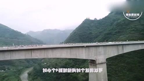 首条山区高铁被中国搞定,时速达250公里,老外称不可思议!