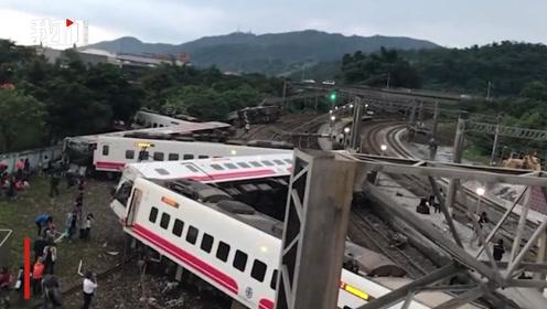 台湾载366人高速列车脱轨 已致18人遇难上百人受伤