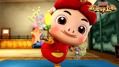 猪猪侠之竞球小英雄游戏08期 头目魔龙王
