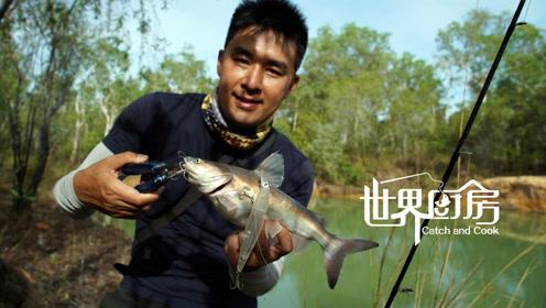 水坑钓鱼收获一条肥鲶鱼,居然还会吱吱吱的叫唤
