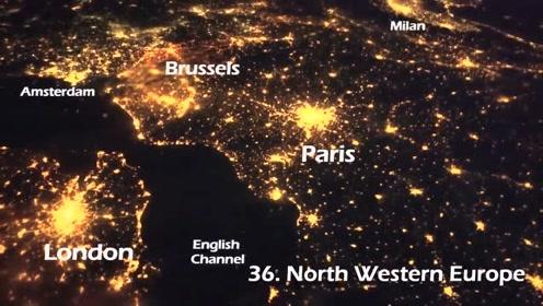 盘点从太空上看全球50大最亮城市