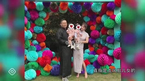 张雨绮袁巴元离婚后首次全家福, 挽手亲密不像离婚啊
