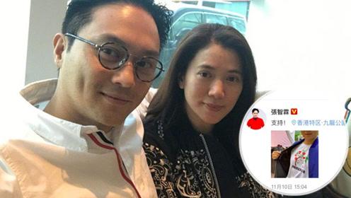 47岁张智霖登记器官捐赠 妻子袁咏仪知情且支持