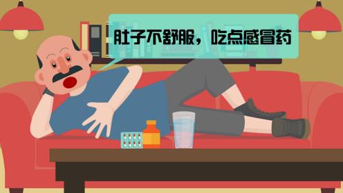 48岁男子吃感冒药吃上瘾 十年竟吃了近三万粒