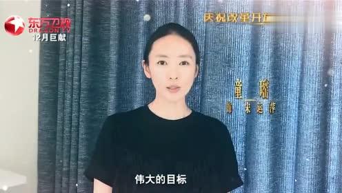 《大江大河》即将来袭,一起和王凯来感受改革开放的波澜壮阔!