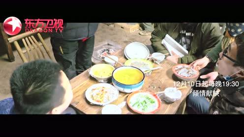 东方卫视《大江大河》先导纪录片