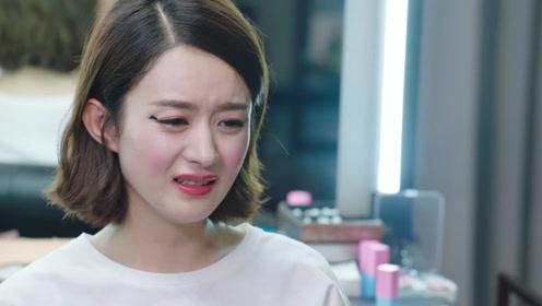 《你和我的倾城时光》第42集 赵丽颖cut