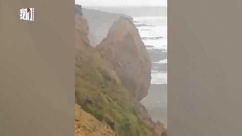 海边悬崖整块坍塌 遛狗女子:我得赶紧离开这儿
