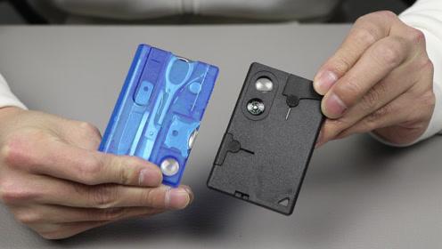 开箱两款多功能工具卡,一个卡片集成9种功能,卡片就像工具箱