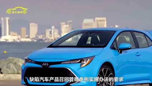 销冠王也召回,丰田卡罗拉设计缺陷,天津一汽共计召回13048辆