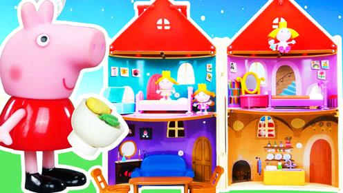《比特玩具》小猪佩奇班班和莉莉城堡探险