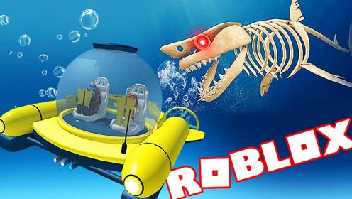 屌德斯&小熙 Roblox鲨鱼生存模拟器 开着潜水艇和骨鲨刚正面