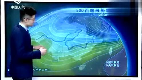 气象台:29~30号天气预报,寒潮蓝色预警,南方大范围雨雪天气