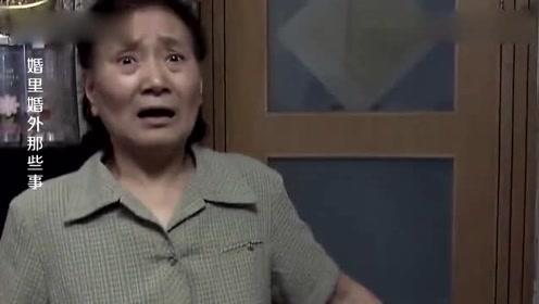 老太太进门听见老公和儿媳的喊叫声,顿时愣住啦